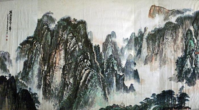 SHANYUE, Guan (1912 - 2000)