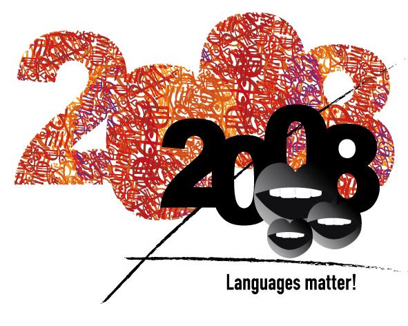 Девиз года языков: ЯЗЫКИ ВАЖНЫ! (LANGUAGES MATTER!)