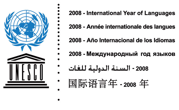 http://www.unesco.org/culture/files-languges/unesco_un_languages2008.jpg